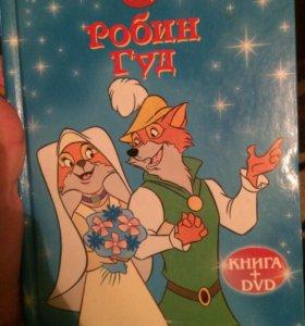 Книга+DVD