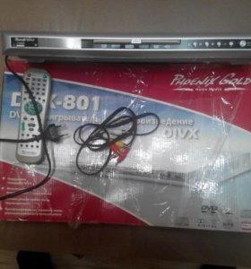 DVX- 801