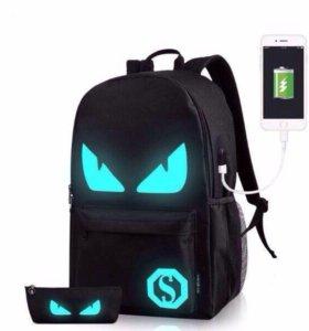 Рюкзак в подарок с зарядкой usb, глаза светятся