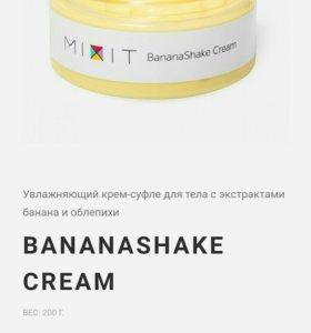 Срочно Mixit кремсуфле для тела banana shake cream