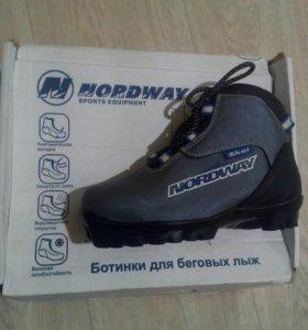 Беговые и горные лыжи, коньки хоккейные и для фигурного катания ... b6ee8b9d23a