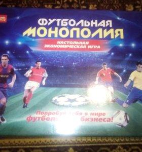 Монополия Футбольная