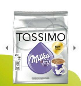 Капсулы Tassimo 8 штук
