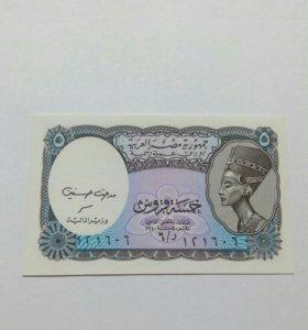 Банкнота Египта лот 217