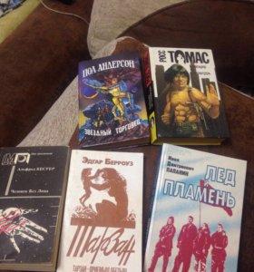 Чудесные книги 📚