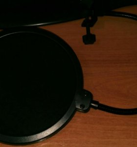 Конденсаторный микрофон + Поп-фильтр