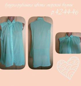 Рубашка -блузка удлиненная