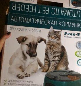 Автоматическая кормушка для кошек,на 6 дней