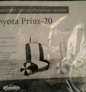 Чехлы из эко-кожи на Prius 20