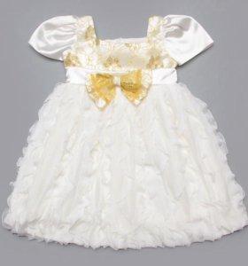 Красивое платье на принцессу.новое