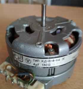 Электродвигатель ТИП КД-6-4-УА