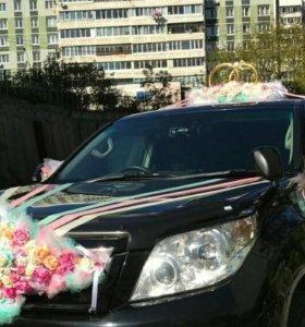 Украшение на авто