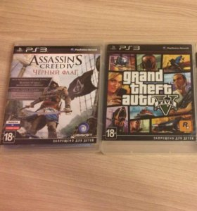 Диски для Sony Playstation 3