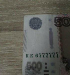 Фартовая 500