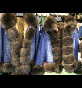 Джинсовые куртки с натуральным мехом