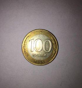 Монета России, биметалл