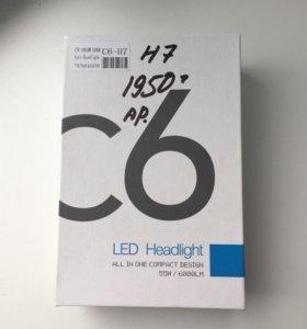 Светодиодные лампы «С6» Н7