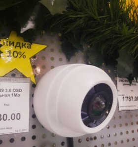 AHD Видеокамера DVC-D89 3.6mm.Видеокамера цветная