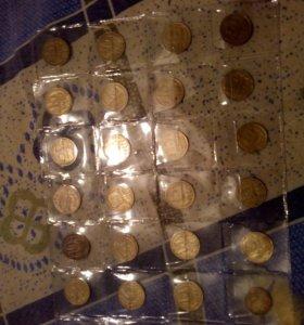Монеты 15 копеек