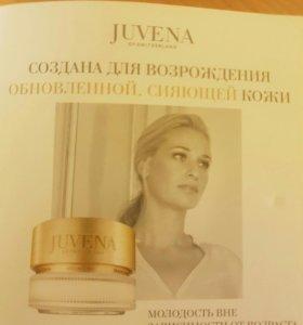 Косметика JUVENA