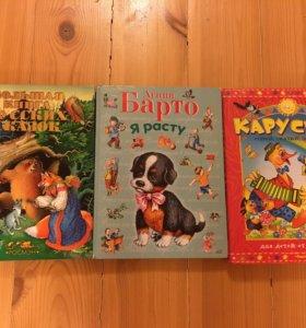 Книги для детей в твёрдом переплёте