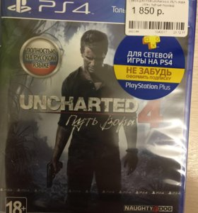 Игра для PS4 Uncharted 4