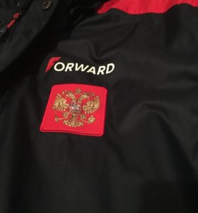 Forward official