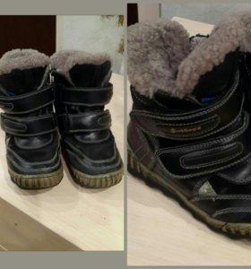 Ботинки зимние на мальчика р.28