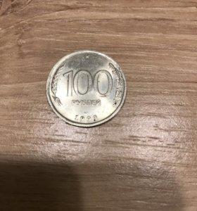 Монета 1993г.