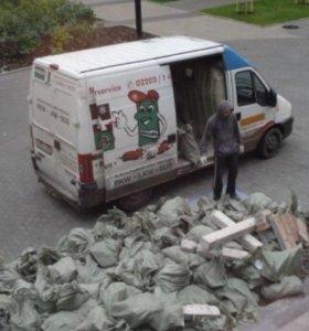 Вывоз строительного мусора, вынос, утилизация