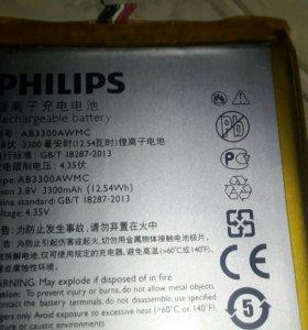 Philips xenium w8510 на запчасти