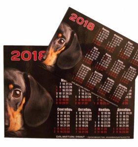 Магнитный календарь 2018