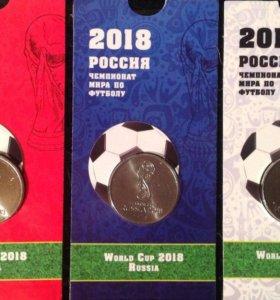Комплект монет в капсульных буклетах 2018 триколор