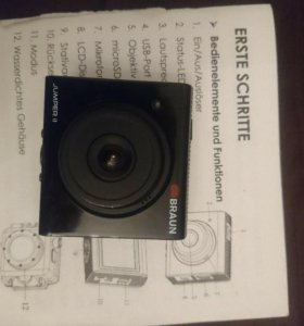 Экшн камера Braun Jumper 2