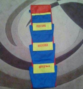 Кармашек для шкафа в детский сад