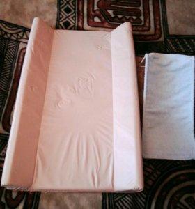 Доска пеленальная и подставка для купания