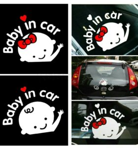 "Наклейка на авто ""ребёнок в машине"