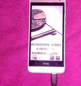 HTC On mini