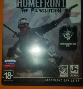 Ps 4 Homefront the revolition