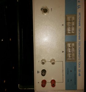 Источник питания постоянного тока Б5-48