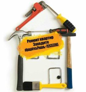 Сделаю косметический ремонт квартиры недорого