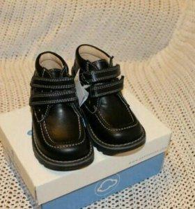 Ботиночки кожаные (Испания) Детские ортопедичекие