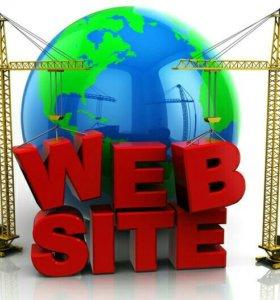 Создание сайтов настройка рекламных компаний