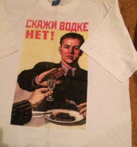 2-футболки