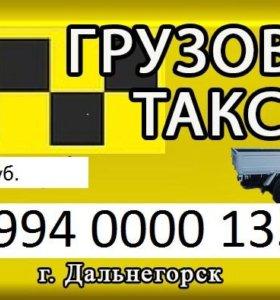 ГРУЗОВОЕ ТАКСИ 1Т, 4ВД, 400Р.ЧАС