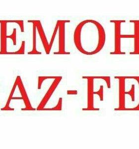 Ремонт 2AZ-FE