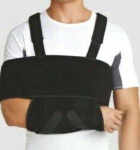 Бандаж на плечевой сустав и руку,р-р универсальный