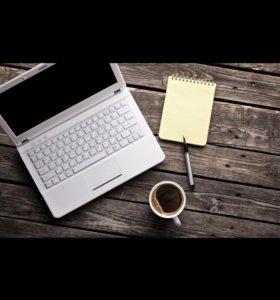 Ремонт компьютеров и ноутбуков в Тюмени