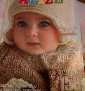 Журнал для вязания