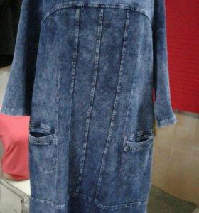Платье джинсах Т-288